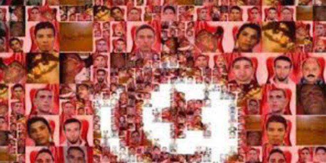 رسميا: نشر قائمة شهداء و جرحى الثورة غدا الخميس.