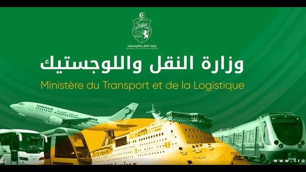 """غدا: استئناف أنشطة النقل العمومي و""""اللواجات"""""""