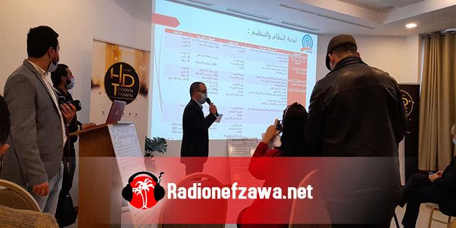 الاتحاد التونسي للاعلام الجمعياتي يحيي اليوم العالمي للاذاعة (صور) .