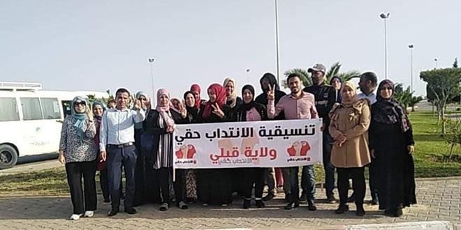 اليوم : مشاركة تنسيقية الانتداب حقي في التحرك الاحتجاجي الوطني (صور)