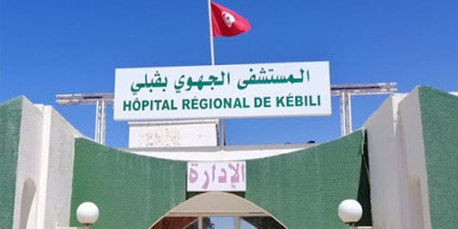 المدير الجهوي للصحة بقبلي : حول دعم المستشفى الجهوي بالتجهيزات و اطباء الاختصاص