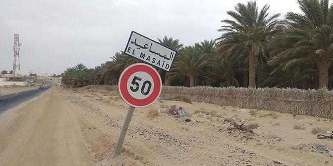 معتمد قبلي الجنوبية يوضح فيما يتعلق بإشكالية الاراضي الاشتراكية بقرية المساعيد
