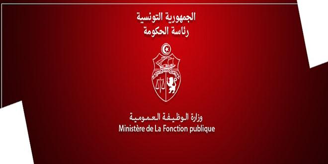 وزارة الوظيفة العمومية تعلن عن إجراءات جديدة توقيا من كورونا