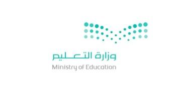 Photo of نظام فارس للإستعلام عن راتب المعلمين فى 5 خطوات