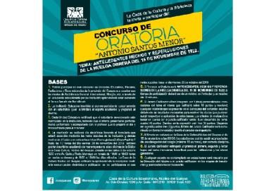 """La Casa de la Cultura Núcleo del Guayas invita a participar en el Concurso de Oratoria """"Antonio Santos Menor"""""""