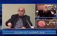 چالش ۴: کوروش، ناسیونالیسم و آینده سیاسی ایران