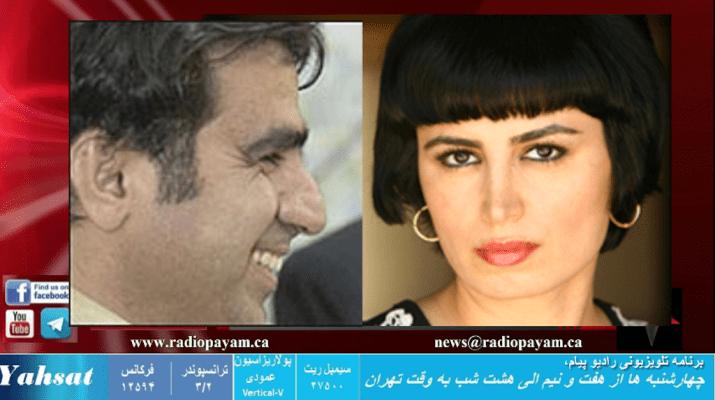 نسرين محمدى اکبر محمدی