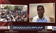اعتراض به فساد، بیآبی و بی برقی در عراق