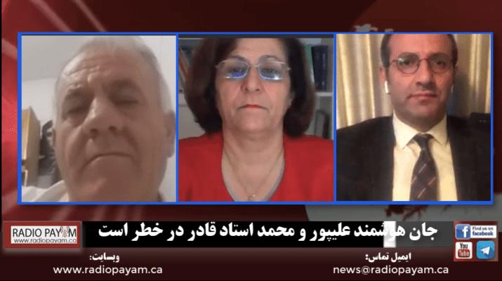 هوشمند علیپور و محمد استاد قادر