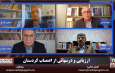 ارزیابی و درسهائی از اعتصاب کردستان
