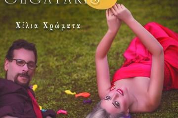 Olgatakis_artwork_700x700RadioPoint