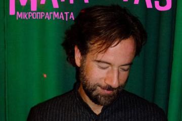 maraveyas_cover