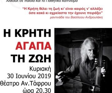 tafros2019_radiopoint