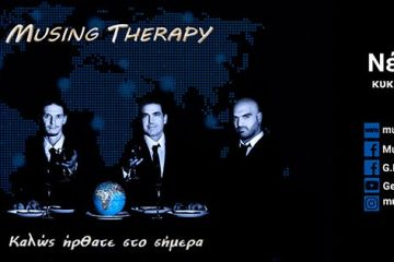 MUSING-THERAPY-radiopoint
