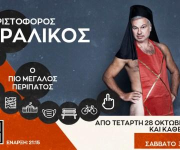 banner-karezi-816×465-NEW