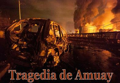 Tragedia de Amuay. Incendio del (CRP), Agosto de 2012.
