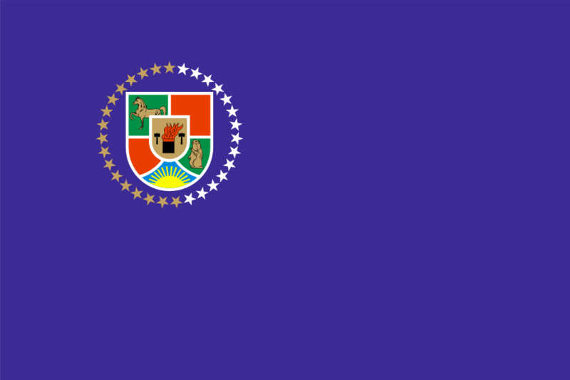 Flag_of_Luhansk_Oblast