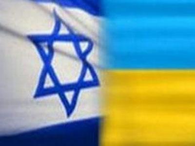 ukraine-israel