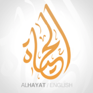 Al-Hayat_Media_Center-english-logo