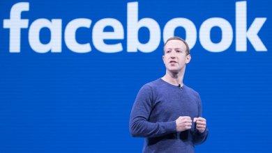 Photo of E bujshme: Facebook do të ndryshojë emrin