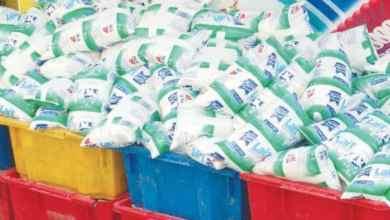 صورة وزارة التجارة تحضر لنظام معلوماتي-إحصائي لتتبع مسار إنتاج وتوزيع مادة الحليب