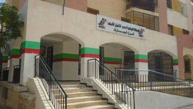 صورة تشغيل: إبرام إتفاقية بين الوكالة الوطنية لدعم تشغيل الشباب و جامعة ابن خلدون