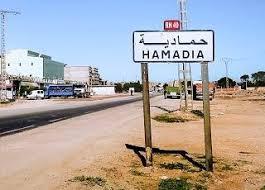 صورة بلدية حمادية: رئيسة البلدية تطالب الجهات المعنية بتغيير مكان المفرغة العمومية