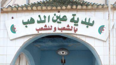 صورة بلدية عين الذهب تشهر القائمة الإسمية للمستفيدين من السكن العمومي الإيجاري