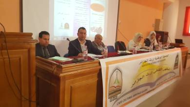 صورة فعاليات أشغال ملتقى الأمير عبد القادر