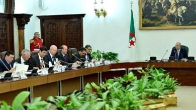 صورة النص الكامل لبيان اجتماع مجلس الوزراء