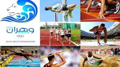 صورة الألعاب المتوسطية 2021: اللجنة الدولية تفصل قريبا في مستقبل نسخة وهران