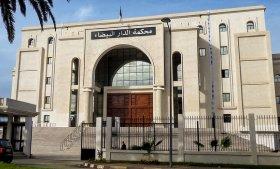 صورة محكمة الدار البيضاء: النطق بالبراءة في حق الاعلامي والناشط السياسي فوضيل بومالة