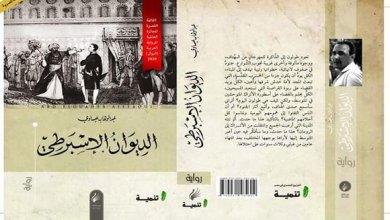 """صورة الرئيس تبون يهنئ الروائي عبد الوهاب عيساوي عقب فوزه بجائزة """"البوكر"""""""