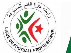صورة كورونا : رابطة كرة القدم المحترفة تتبرع بـــ 10 مليون دج لمساعدة الشعب الجزائري