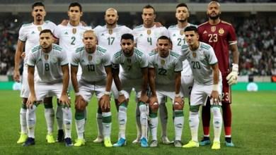 صورة بعد نيجيريا …الخضرفي مواجهة منتخب المكسيك يوم الــ 13أكتوبر بالنمسا