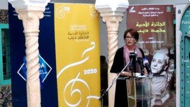 صورة تسليم الجوائز للفائزين في جائزة محمد ديب للأدب