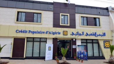 صورة القرض الشعبي الجزائري: إطلاق تسعة منتجات للصيرفة الإسلامية