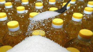 صورة إجتماع الحكومة: مشروع مرسوم تنفيذي لتحديد سعر الاستهلاك وهوامش الربح لمادتي الزيت والسكر