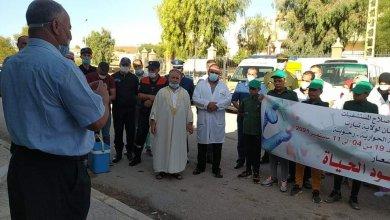 صورة إنطلاق الحملة الوطنية للتلقيح -دائرة وادي ليلي –