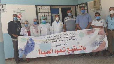 صورة العيادةمتعددة الخدامات للصحة العمومية لبلدية عين بوشقيف تواصل عملية التلقيح