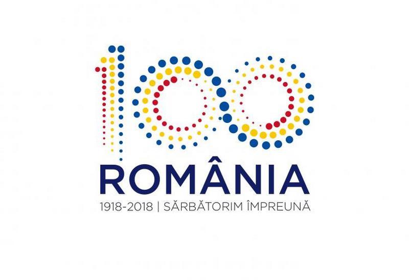 centenar RO logo