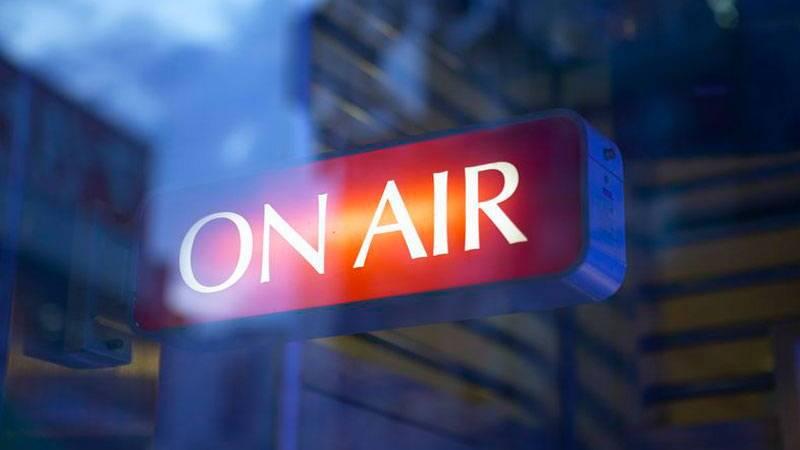 Новости на радио