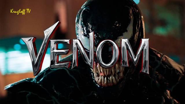 Хороший плохой «Веном». Честный обзор фильма