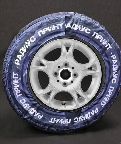 Варианты размеров чехлов для хранения колёс диаметр 18