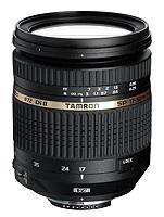 Tamron 17-50/2.8 VC - stabilizare