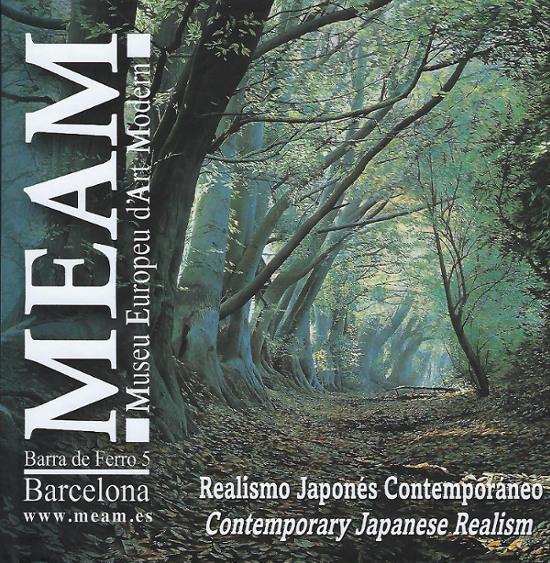portada del libro MEAM Museu Europeu d'Art Modern