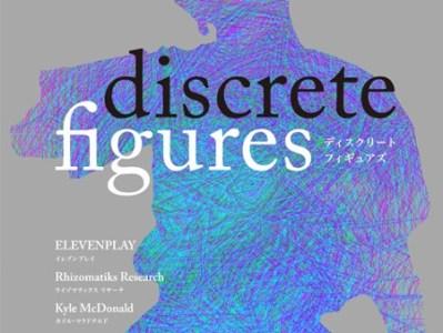 Discrete Figures