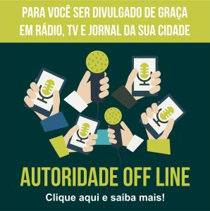up-autoridade-offline-b