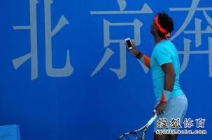 Rafael Nada and Pablo Andujar at China Open 2014l