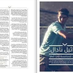 Rafael Nadal Oryx Premium Magazine (1)